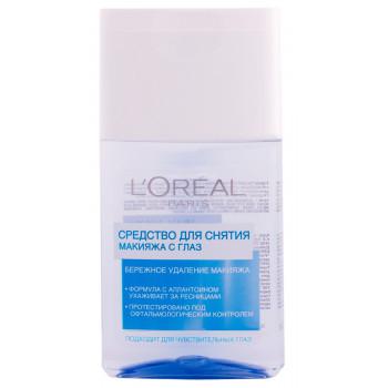 L'Oreal средство для снятия макияжа с глаз, 125мл (30694)