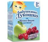 Бабушкино Лукошко сок Яблоко-Вишня осветленный, с 5 месяцев, 200 мл (08966)