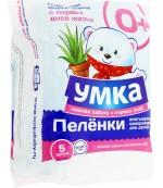 Умка детские гигиенические пеленки, с липким слоем и экстрактом алоэ, 60*60 см, 5шт (23105)