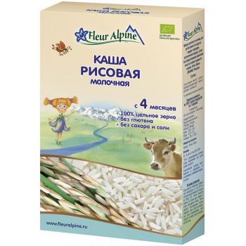 Fleur Alpine каша рисовая, с молоком, с 4 месяцев, 200гр (32159)