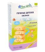 Fleur Alpine печенье детское овсяное, 6 месяцев, 150гр (40847)