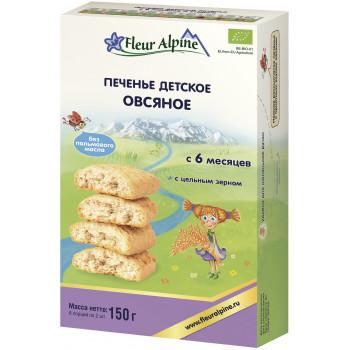 Fleur Alpine печенье детское овсяное, с 6 месяцев, 150гр (40847)