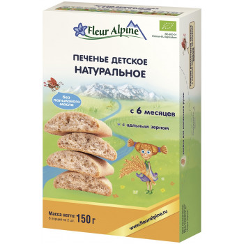 Fleur Alpine печенье детское натуральное, с 6 месяцев, 150гр (40823)