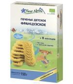 Fleur Alpine печенье детское франзуское, 8 месяцев, 150гр (40878)