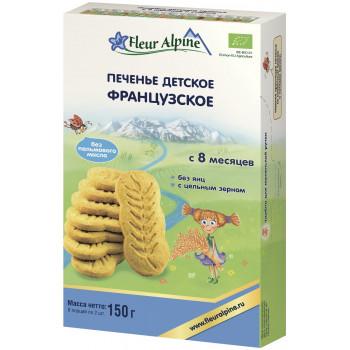 Fleur Alpine печенье детское францзуское, с 8 месяцев, 150гр (40878)
