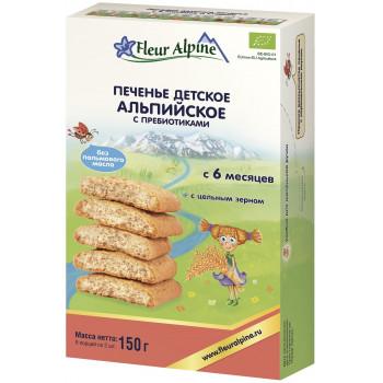 Fleur Alpine печенье детское альпийское с пребиотиками, с 6 месяцев, 150гр (40861)