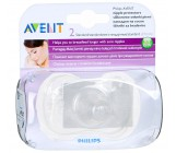 Philips AVENT защитные накладки на сосок, стандартные, 2 шт (scf156/01) (15761)(10436)