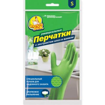 Фрекен Бок перчатки универсальные, с алоэ и ванилью, S, 2шт (01466)
