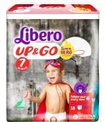 Libero Up&Go Hero Collection #7 подгузники-трусики для детей, 16-26кг, 18шт (86586)