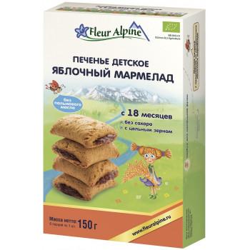 Fleur Alpine печенье детское яблочный мармелад, с 18 месяцев, 150гр (41165)