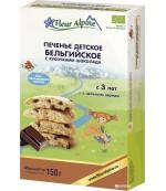 Fleur Alpine печенье детское, Бельгийское с кусочками шоколада, с 3х лет, 150гр (41172)