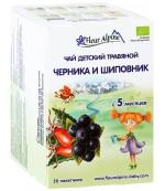 Fleur Alpine чай детский травяной, Черника и шиповник, с 5 месяцев, 20 пакетиков по 1,5гр (25076)