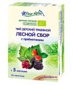 Fleur Alpine чай детский травяной, Лесной сбор с пребиотиками, с 5 месяцев, 20 пакетиков по 1,5гр (25052)