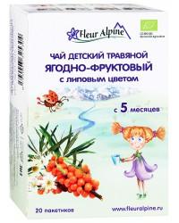 Fleur Alpine чай детский травяной, Ягодно-фруктовый с липовым цветом, с 5 месяцев, 20 пакетиков по 1,5гр (25304)