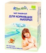 Fleur Alpine чай травяной для кормящих матерей, 20 пакетиков по 1,5гр (25274)(25021)