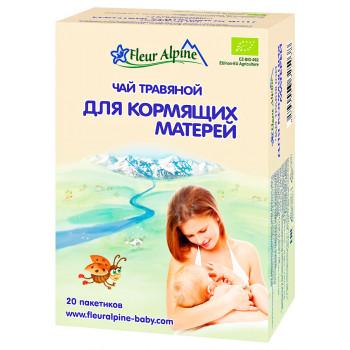 Fleur Alpine чай травяной для кормящих матерей, 20 пакетиков по 1,5гр (25274)