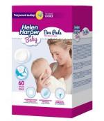 Helen Harper Bra Pads прокладки для груди, 60шт (32649)