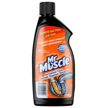 Mr Muscle  активный гель против трудных засоров, 500мл (92760)