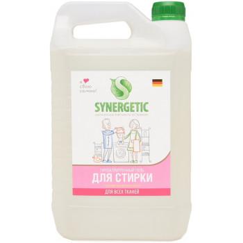 Synergetic гель гипоаллергенный для стирки детского белья, для всех видов тканей, 5000мл (39065)