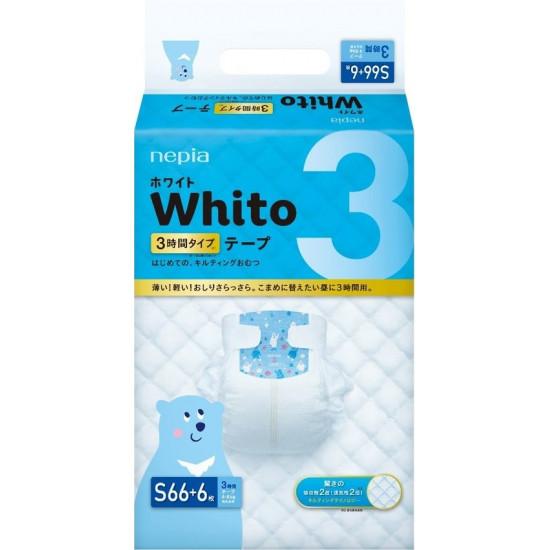 Whito подгузники дневные на 3 часа, S, #2, 4-8 кг, 66шт (37603)