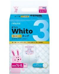 Whito подгузники дневные на 3 часа, NB, #1, до 5 кг, 74шт (67600)