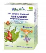 Fleur Alpine чай детский травяной, шиповник и черная смородина, с 5 месяцев, 20 пакетиков по 1,5гр (25014)