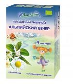 Fleur Alpine чай детский травяной, Альпийский вечер, с 4 месяцев, 20 пакетиков по 1,5гр (25045)