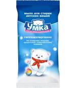 Умка мыло для стирки детских вещей, гипоаллергенно, 100гр (20418)