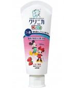 Lion Kid's детская зубная паста, со вкусом клубники, 60гр (31134)