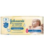 Johnsons детские влажные салфетки, для чувствительной кожи новорожденных, гипоаллергенно, 56шт (35513)