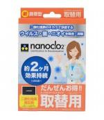 Nanoclo2 блокатор вирусов для индивидуальной защиты, запаска без контейнера, 1шт (83111)