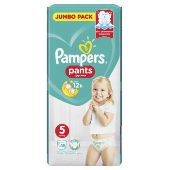 Pampers подгузники-трусики #5, 12-17кг, 48шт (72906)