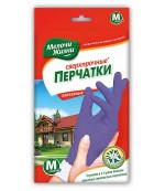 Мелочи жизни латексные перчатки, сверхпрочные, размер M, 1пара (02522)