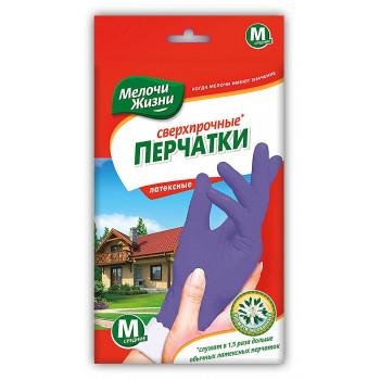 Мелочи жизни латексные перчатки, сверхпрочные, M, 1пара (02522)