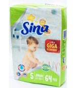 Sina Junior #5 подгузники giga, 11-25кг, 64шт (90484)