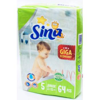Sina подгузники  Junior giga #5, 11-25кг, 64шт (90484)