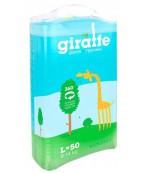 Lovular giraffe #4 L трусики-подгузники, 9-14кг, 50шт (90496)