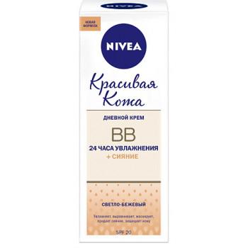 Nivea Красивая кожа BB-Cream дневной увлажняющий крем, Сияние, Светло-бежевый, SPF 20, 50мл (36559)