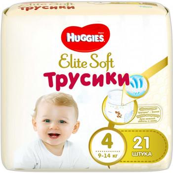 Huggies Elite Soft трусики-подгузники #4, 9-14кг, 21шт (46971)