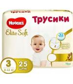 Huggies Elite Soft #3 трусики-подгузники, 6-11кг, 25шт (46964)