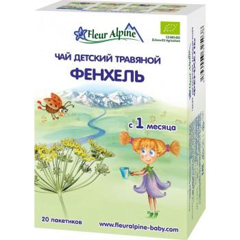 Fleur Alpine чай детский травяной, фенхель, с 1 месяца, 20 пакетиков по 1,5гр (25007)