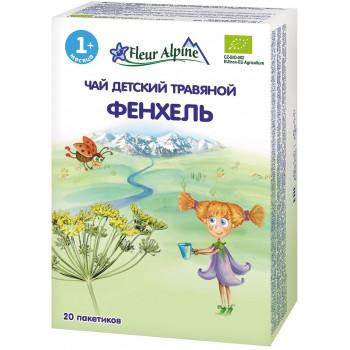 Fleur Alpine чай детский, фенхель, с 1 месяца, 20 пакетиков (25335)