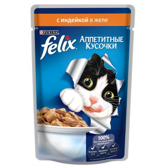 Felix корм пауч для взрослых кошек, индейка в желе, 85гр (21022)
