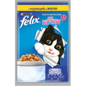 Felix корм пауч для котят, курица в желе, 85гр (10221)