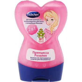 Bubchen детский шампунь и бальзам для волос, Принцесса Розалея, 230мл (56968)