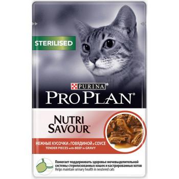 Pro Plan Sterilised корм пауч для взрослых стерилизованных кошек и котов, говядина в соусе, 85гр (56916)