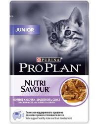 Pro Plan Junior корм пауч для котят, индейка в соусе, 85гр (87817)