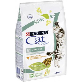 Cat Chow Sterilised сухой корм для взрослых стерилизованных кошек, с домашней птицей, 1,5кг (44424)