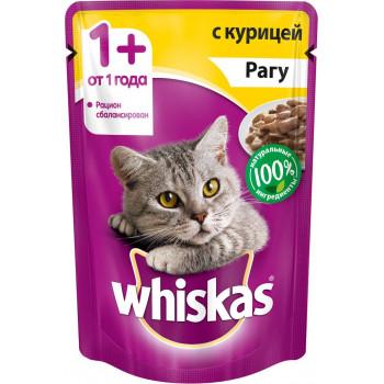 Whiskas корм пауч для взрослых кошек, рагу с курицей, 85гр (04019)