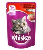 Whiskas консервированный корм для взрослых кошек, паштет из говядины с печенью, 85гр (38926)